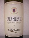 Cala_silente05