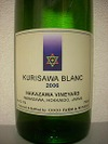 Kurisawa_blanc06
