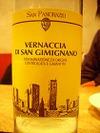 San_pangrazio_vernaccia06