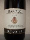 Rivata_barolo03_2