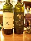 Bon_vivant_wine