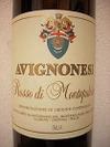 Avignonese_rosso_di_montepulciano04