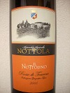 Nottola_il_nottolio05