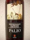 Palio_cerasuolo06