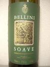 Bellini_soave05