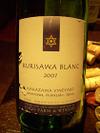 Kurisawa_blanc07