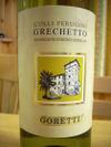 Goretti_grechetto07