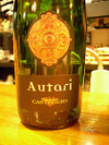 Casteggio_autari05
