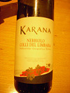 Cantina_gallura_karana06_3