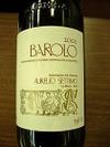 Aurelio_settimo_barolo02