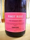 Pinot_raose
