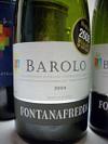 Fontanafredda_barolo04