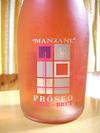 Manzane_proseo