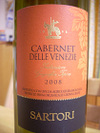 Sartori_cabernet08