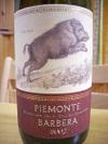 Piemonte_barbera07
