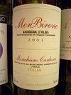Monbirone01