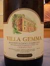 Masciarelli_villa_gemma_cerasuolo06jpg