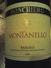 Monchiero_montanello_barolo2000