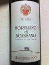 Moris_morellino02